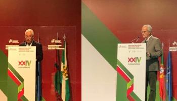 Discurso do Primeiro-Ministro e Declaração da ANAM no XXIV Congresso da ANMP – Vila Real